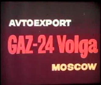 GAZ_24_Avtoexport