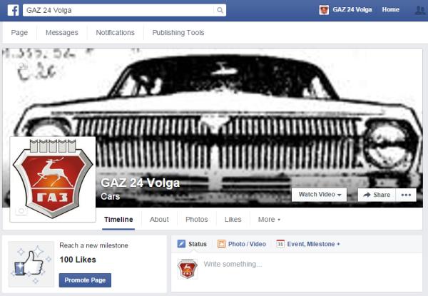 volga-fb-page
